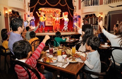 disney_copyright_restaurant