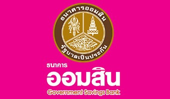 goverment_savings_bank